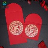 Bolso/envelope/presente vermelhos da impressão do papel do ano novo