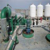 高く効率的な使用された石油精製所機械