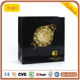 Hoher Grad-Form Yellown Uhrpatten-Papierbeutel, Geschenk-Papierbeutel, überwachen Papierbeutel