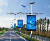 P6 거리 조명 폴란드 또는 지능적인 전화 디자인 LED 스크린 전시를 가진 포스트 또는 기둥 또는 란 옥외 매체