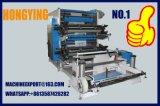 Sac en papier kraft 2 Flexo Impression du papier de couleur à haute vitesse de la machine
