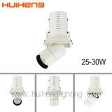 高品質アルミニウム25W引き込み式の穂軸LED Downlight