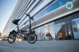 Veloup Kuper Rubik 접히는 E 자전거를 가진 지능적인 드라이브 시스템