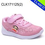 Les enfants filles Chaussures de course Sports Sneaker avec Me Flyknit