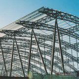 架橋工事のための鋼鉄トラス