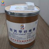 Grado HPMC de la construcción usado para los pegamentos HPMC del cemento para la carpeta del yeso