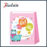 아주 귀여운 아기 선물 패킹 쇼핑 운반대 종이 봉지