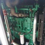 Grupo gerador diesel Motor Yuchai original
