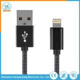 携帯電話5V/2.1A電光USBデータ充満ケーブル