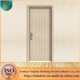 Vitres de portes en PVC Desheng Meilleur Prix au Pakistan Accueil