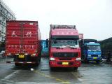 Проверка и Trcuking грузов и хранение во всем мире