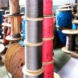 7X7 7X19 трос из нержавеющей стали для подъема и подъема (1X19-12.0)