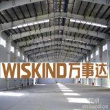 Pianta di lunga vita della fabbrica della struttura d'acciaio della costruzione della struttura d'acciaio