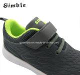 أطفال متأخّر رياضة أحذية, حذاء رياضة مع أسلوب رفض.: يركض [شوس-17861]