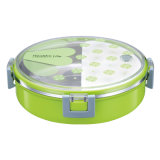 920ml Stainless Food Container Steel Lunch Box with Inner CASE 22111