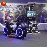 يشبع [إيمّرسف] 360 درجة [فر] حركيّة حركة [فر] درّاجة تمرين عمليّ