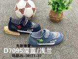 熱い全販売のジーンによって加硫させるキャンバスは靴の子供の靴の赤ん坊靴をからかう