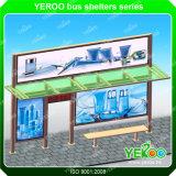 옥외 광고 스테인리스 도로 시설물 태양 에너지 버스 대기소