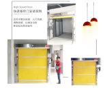 Высокоскоростные двери Cleanroom