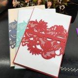 Фантазии свадебные Пригласительные Holloewd на печать открыток