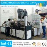macchina dello stampaggio mediante soffiatura dell'iniezione dell'IBM della bottiglia per il latte di 500ml 1L