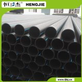 중국에서 HDPE 관 공급자