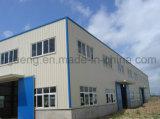 편리한 임명 공장 가격 Prefabricated 강철 구조물 상점가