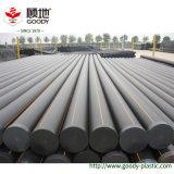 地下のガスのポリエチレンの配管システムのためのHDPEのガス管