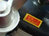 自動混合圧力鍋タンク10L