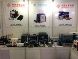 회전하는 공이치기용수철, 닦는 기계, 보석 공이치기용수철 KT 250, 공구 & 보석 장비 & 금 세공인 공구를 만드는 Huahui 보석 기계 & 보석