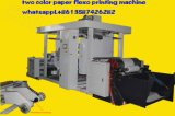 Type de pile de papier Impression Flexo 2 couleurs de la machine