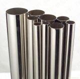 化学工学のステンレス鋼の溶接金属の管