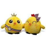De gele Uiterst kleine Looppas van de Kip om het Zachte Stuk speelgoed van de Pluche van de Liefde