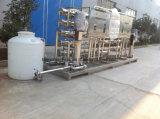 Фильтр для очистки фильтра воды обратного осмоса заполнения упаковочных решений линия для розлива