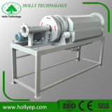 水処理のための内部供給の回転式ドラム・フィルタ