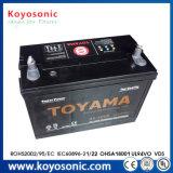 Nx120-7L JIS trocknen Autobatterie-trockene belastete Automobil-Batterie