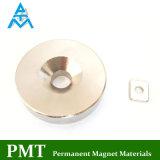N50 расточенное отверстие в отверстие кольца с неодимовым магнитом NdFeB материала