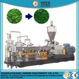 Линия по производству окатышей переработки ПЭТ