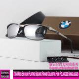 Placage 7358 Hommes Bicolor cadre carré coloré de lunettes de soleil polarisées de film