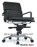 オフィスのEamesの本革のホテルの金属の管理の椅子(PE-A04)