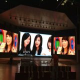 Indoor HD pleine couleur P3 P4 P5 P6 P7.62mm l'écran à affichage LED