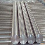 Cr06 Ferramenta de ligas de aço com boa qualidade