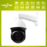 macchina fotografica senza fili del CCTV del IP 1080P 36X della cupola ottica impermeabile senza fili PTZ dello zoom di 4G