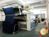 بخار مفتوح عرض [كمبكتور/] نسيج إنهاء معدّ آليّ/نسيج معدّ آليّ