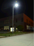높은 Efficiency Solar Street Lamp 30W
