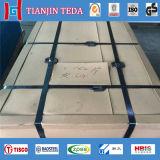1050 1060 1070 1100 Feuille d'aluminium pur à bas prix