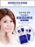 Bioaqua Hyaluronic Acid Hydratant Masque Face Soins de la peau Masque facial blanchissant Masque pour Lady