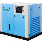 La marca de agua Ahorro de energía de Denair Oilless compresor de aire de tornillo lubricado