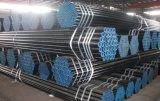 Горячая труба сбывания Q235 безшовная стальная