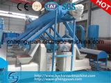 工場価格のわらの米の殻のサトウキビの煉炭機械